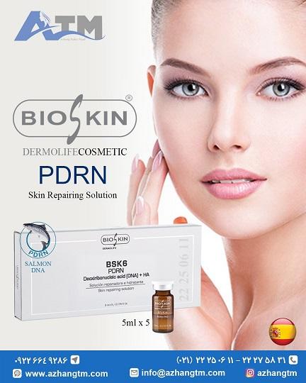 PDRN (بوستر جوانسازی)